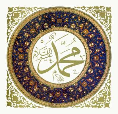 Mohammed-krisen-astrologisk-belyst-01-Holger-Stavnsbjerg