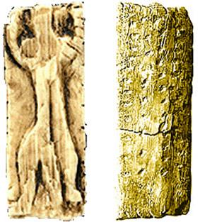 Plejaderne-og-forhistoriske-kulturer-01-Ove-von-Spaeth